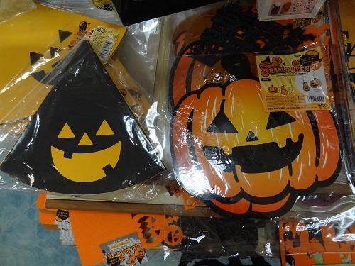 かぼちゃのオーナメント