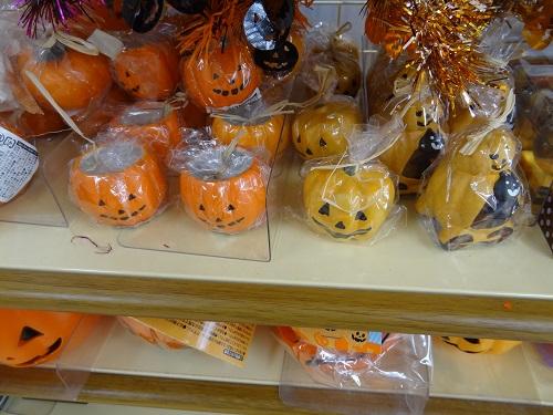かぼちゃの置物