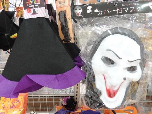 ハロウィン用の帽子とマスク