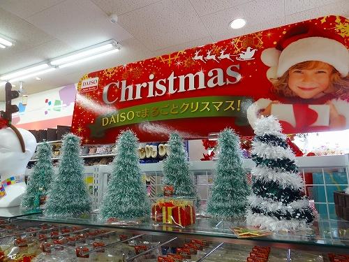 ダイソー 100均 クリスマスグッズ