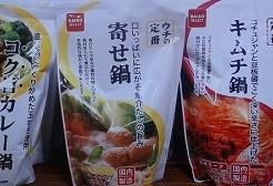 ダイゾーの鍋スープ