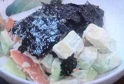 のりとアボカドのサラダ