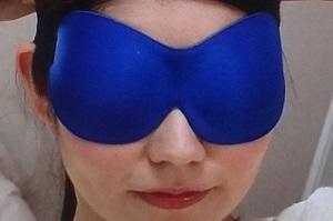 アイマスク