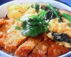 旨炒り卵のパイコー風カツ丼