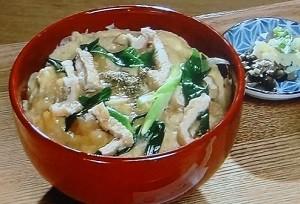 衣笠丼 (京都府)