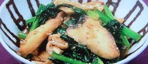 ぶりと小松菜の煮びたし
