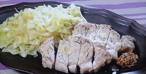 安田美沙子のレシピ