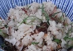 ギャル曽根のシュークリーム炊き込みご飯のレシピ!