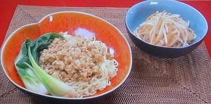 汁なし担々麺&ナムル