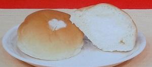 奥久慈卵のとろーりクリームパン