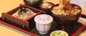 海老名天丼+半冷そば