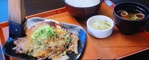 くわ焼き定食 豚味噌焼き