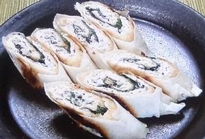 鶏肉の梅紫蘇風味春巻きのレシピ