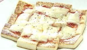 家事えもんピザ風焼き豆腐