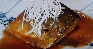 水島流!サバの味噌煮