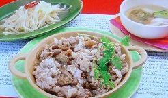 広東風蒸し豚のレシピ