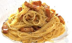 サイゲン大介のかルボナーラのレシピ