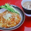 杉本彩の豆腐のピリ辛ごま味噌丼&キノコスープ