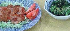減塩 豚のしょうが焼きレシピ