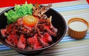 みきママのローストビーフ丼のレシピ