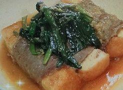 厚揚げ牛肉巻きのレシピ
