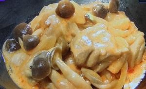 鶏肉のトマトクリーム煮のレシピ