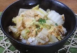 白菜と油揚げの玉子丼のレシピ