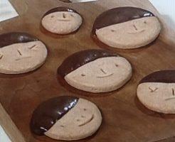 スマイルクッキーのレシピ
