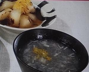 笠原将弘のレシピ!かぶの焼きびたし&れんこんのすり流し