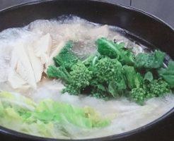 菊地隆シェフの雪解けふわふわ鍋レシピ