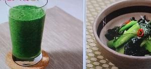 小松菜のレシピ