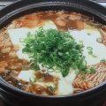 よゐこの有野さんの鍋のレシピ