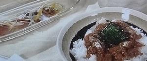 ウル得マンの漬け丼&アジのカルパッチョ&アジのタルタル