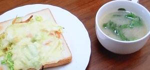 乳酸キャベツトースト