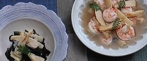 笠原将弘のたけのこレシピ