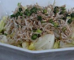 笠原将弘のレシピ
