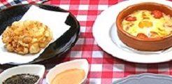 オニオンフライ& しょうゆチーズ焼きのレシピ