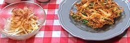 オニオンライスサラダ&かき揚げのレシピ