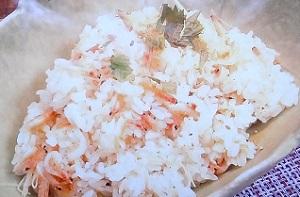 桜えび炊き込みご飯