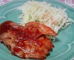大本紀子のしょうが焼きのレシピ
