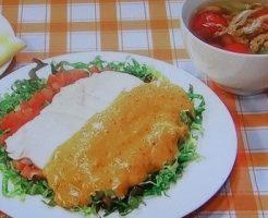 鶏肉美肌料理
