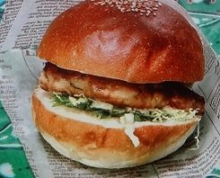豆腐の和風ハンバーガー