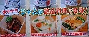 伝説の家政婦、志麻さんのレシピ