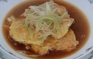 陳龍誠の卵のスープ