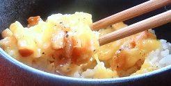 カルボナーラ風卵かけご飯のレシピ