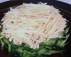 きゅうりの甘酢サラダ