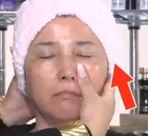 ikko化粧法