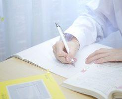 勉強、仕事