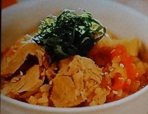トマトとツナの和風炊き込みご飯