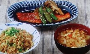カキの炊き込みご飯、鮭